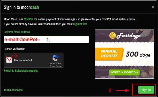 Регистрация на кране Moon Cash