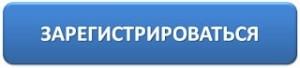 Регистрация на Adbtc.top