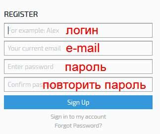 Регистрация 3btc org