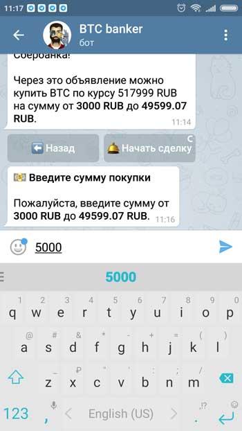 обменник BTC Banker