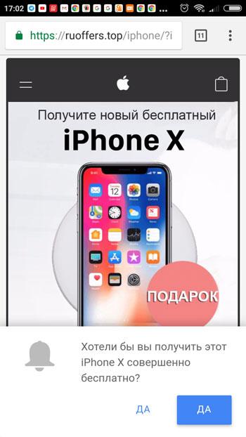 Apple: 53-летний юбилей. Получите iPhone X