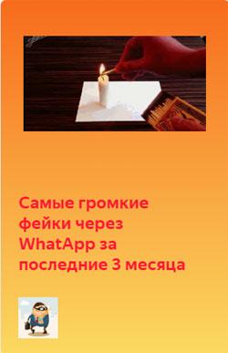 Нарратив Яндекс Дзен