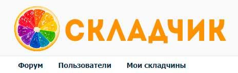skladchik com