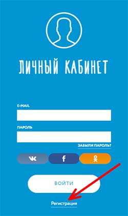 зарегистрироваться на сайте omoloke com
