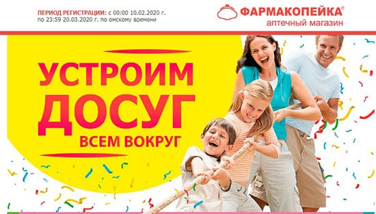 www мойдосуг рус