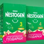 промо упаковка Нестожен 3 и 4
