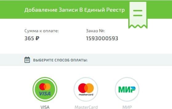 www.fond2020-rus.com: компенсация от Русфонда