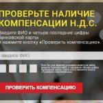 https://e-nter.ru/www-fond2020-rus-com/ Русфонд 2020