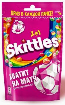 Промо упаковка skittles