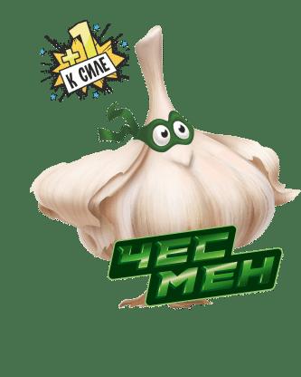 Чес Мен
