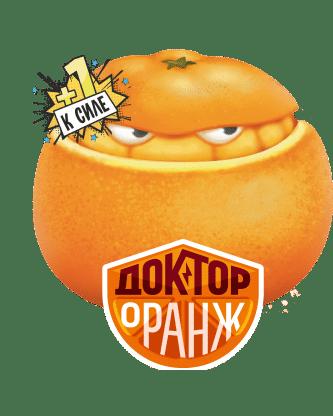 Доктор Оранж