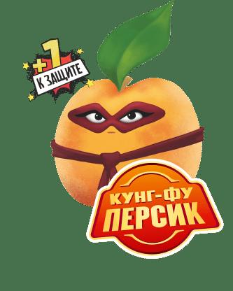 Кун фу персик