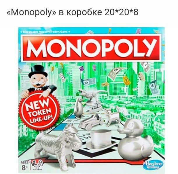 Монополия в Магните за наклейки